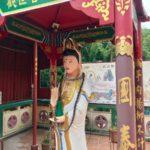 SANDAKAN: En el corazón de Malaysia