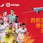 Iberia, Patrocinador Oficial de LaLiga en China
