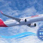 Iberia recibe su cuarta estrella en SkyTrax, por sus protocolos anti covid